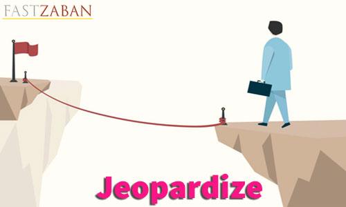 آموزش تصویری ۵۰۴ - کلمه jeopardize