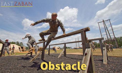آموزش تصویری ۵۰۴ - کلمه obstacle