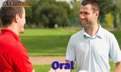 آموزش تصویری ۵۰۴ - کلمه Oral