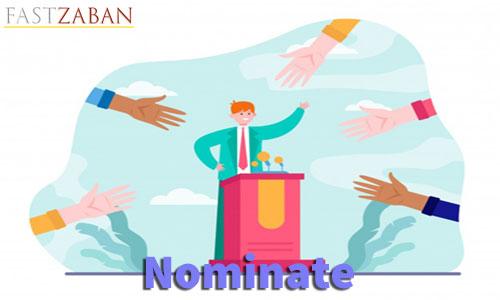 آموزش تصویری ۵۰۴ - کلمه Nominate